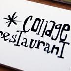 Diseno-tarjeta-restaurante_00